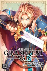 [Record Of Grancrest War: Volume 4 (Product Image)]