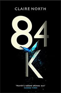 [84k (Hardcover) (Product Image)]