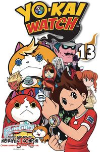 [Yo-Kai Watch: Volume 13 (Product Image)]