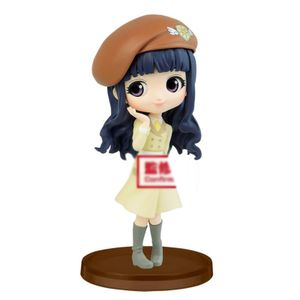 [Cardcaptor Sakura: Clear Card: Q Posket Petit Figure: Volume 1: Tomoyo Daidouji (Version C) (Product Image)]