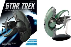 [Star Trek Ships Collection: Special: Spock's Jellyfish (Product Image)]