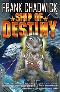 [Ship Of Destiny (Product Image)]