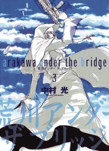[Arakawa Under The Bridge: Volume 3 (Product Image)]
