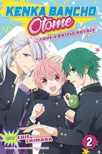 [Kenka Bancho Otome: Loves Battle Royale: Volume 2 (Product Image)]