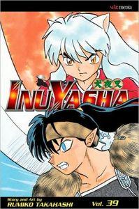 [Inu Yasha: Volume 39 (Product Image)]