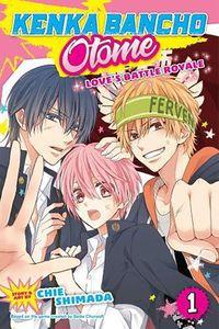 [Kenka Bancho Otome: Loves Battle Royale: Volume 1 (Product Image)]