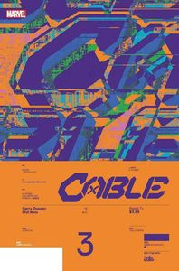 [Cable #3 (Muller Design Variant) (Product Image)]
