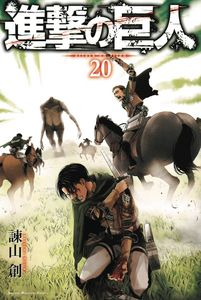 [Attack On Titan: Volume 20: Special DVD Edition (Product Image)]