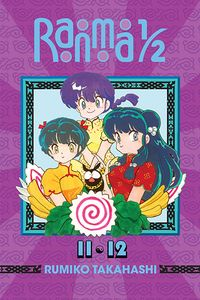 [Ranma 1/2: 2-In-1 Edition: Volume 6 (Product Image)]