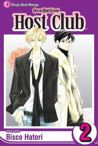 [Ouran High School Host Club: Volume 2 (Product Image)]