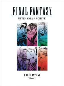 [Final Fantasy: Ultimania Archive: Volume 1 (Hardcover) (Product Image)]