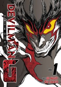 [Devilman Grimoire: Volume 1 (Product Image)]