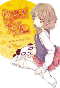 [Rascal Does Not Dream Of Orusuban Imouto (Light Novel) (Product Image)]