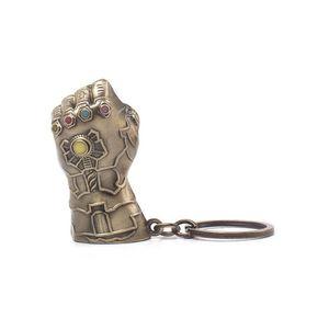 [Avengers: Infinity War: 3D Metal Keychain: Infinity Gauntlet (Product Image)]