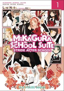 [Mikagura School Suite: Volume 1: Stride After School (Product Image)]