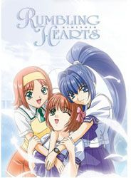 [Rumbling Hearts: Box Set (Product Image)]
