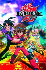[Bakugan Battle Brawlers Manga: Volume 1: Evo Tournament (Product Image)]