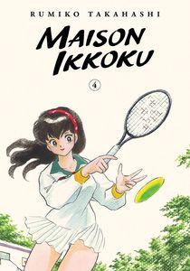 [Maison Ikkoku: Volume 4 (Collector's Edition) (Product Image)]