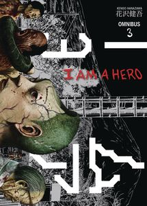 [I Am A Hero: Omnibus: Volume 3 (Product Image)]