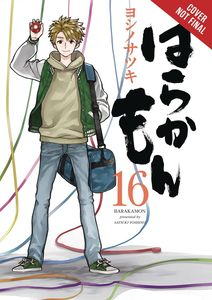 [Barakamon: Volume 16 (Product Image)]