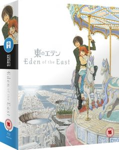 [Eden Of The East: Collector's Edition (Blu-Ray) (Product Image)]