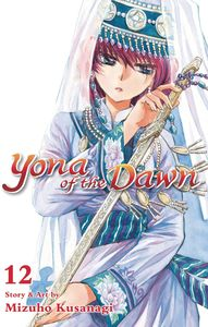 [Yona Of The Dawn: Volume 12 (Product Image)]