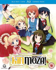 [Kinmoza! Complete Season 1 (Blu-Ray/DVD) (Product Image)]
