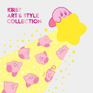 [Kirby: Art & Style Collection (Hardcover) (Product Image)]
