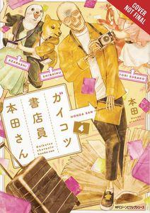 [Skull-Face Bookseller Honda-San: Volume 4 (Product Image)]