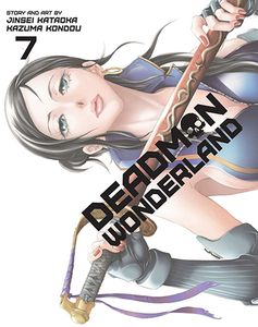 [Deadman Wonderland: Volume 7 (Product Image)]