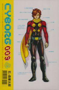 [Cyborg 009 (Hardcover) (Product Image)]