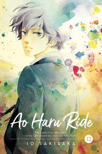 [Ao Haru Ride: Volume 12 (Product Image)]