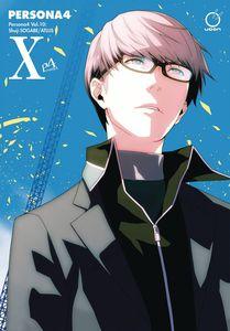 [Persona 4: Volume 10 (Product Image)]