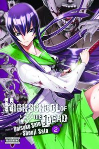 [High School Of Dead: Volume 1 (Product Image)]