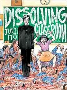 [Junji Ito's Dissolving Classroom (Product Image)]