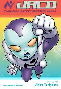 [Jaco The Galactic Patrolman (Product Image)]
