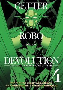 [Getter Robo Devolution: Volume 4 (Product Image)]