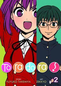 [Toradora: Volume 2 (Product Image)]