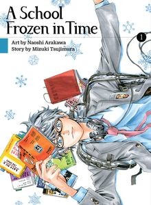 [A School Frozen In Time: Volume 1 (Product Image)]