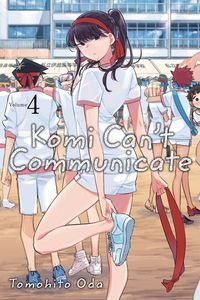 [Komi Can't Communicate: Volume 4 (Product Image)]