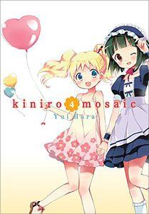 [Kiniro Mosaic: Volume 4 (Product Image)]