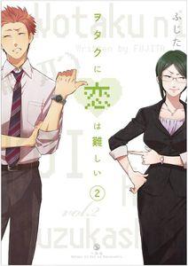 [Wotakoi: Love Is Hard For Otaku: Volume 2 (Product Image)]