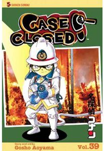[Case Closed: Volume 39 (Product Image)]