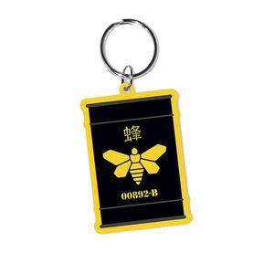 [Breaking Bad: Keychain: Meth Moth (Product Image)]
