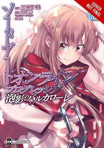 [Sword Art Online: Progressive Transient Barcarolle: Volume 1 (Product Image)]