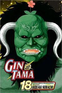 [Gin Tama: Volume 18 (Product Image)]