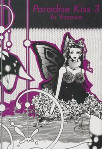 [Paradise Kiss:  Volume 3 (Product Image)]