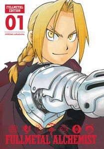[Fullmetal Alchemist: Fullmetal Edition: Volume 1 (Hardcover) (Product Image)]