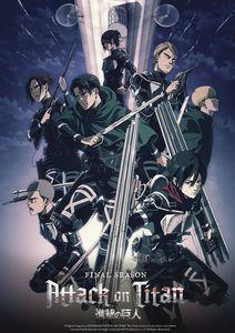 [Attack On Titan: Final Season (Box Set) (Product Image)]