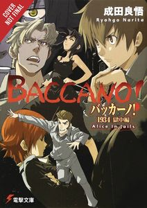 [Baccano: Volume 8 (Light Novel - Hardcover) (Product Image)]